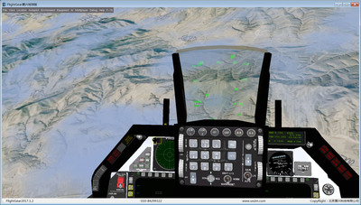 FlightGear Integrate osgEarth Scene Source Code